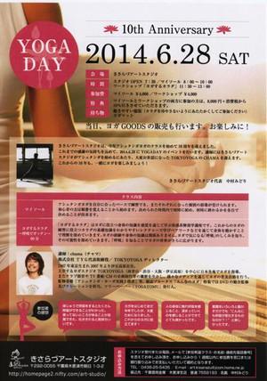 Yogaday02